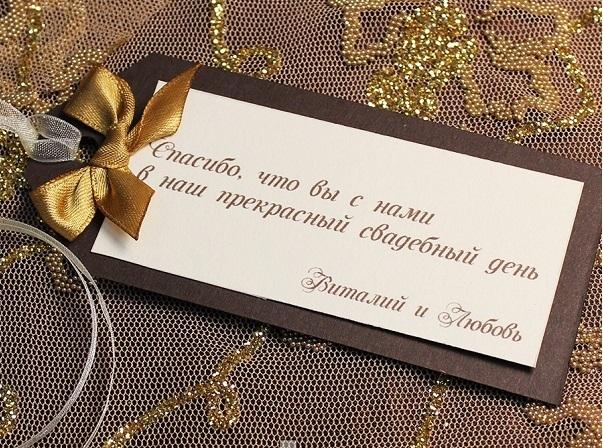 Что написать на подарке